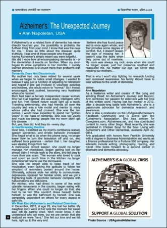 ALZ-Bangladesh-Apr-2014-Newsletter